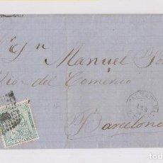 Sellos: CARTA ENTERA DE PALMA DE MALLORCA, BALEARES. 1873. Lote 149404454