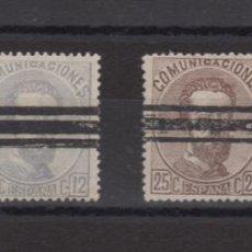 Sellos: 1872 AMADEO I - BARRADOS VARIOS VC 25,00€. Lote 149512334