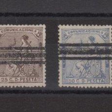 Sellos: 1873 EFIGIE ALEGÓRICO DE ESPAÑA SELLOS BARRADOS VC 25,00€. Lote 149512650