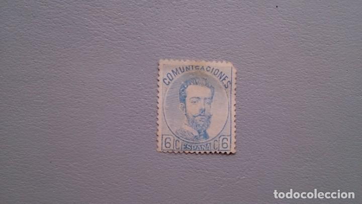 ESPAÑA - 1872 - AMADEO I - EDIFIL 119 - MNG - NUEVO - VALOR CATALOGO 210€. (Sellos - España - Amadeo I y Primera República (1.870 a 1.874) - Nuevos)