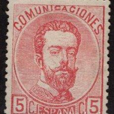 Sellos: ESPAÑA 118* - AÑO 1872 - AMADEO I. Lote 150737006