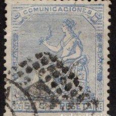 Sellos: ESPAÑA 137 - AÑO 1873 - ALEGORIA DE ESPAÑA. Lote 150738354