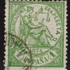 Sellos: ESPAÑA 150 - AÑO 1874 - ALEGORIA DE LA JUSTICIA. Lote 150738746