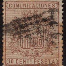 Sellos: ESPAÑA 153 TIPO B - AÑO 1874 - ESCUDO DE ESPAÑA. Lote 150739322
