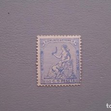 Sellos: ESPAÑA - 1873 - I REPUBLICA - EDIFIL 137 - MNG- NUEVO - VALOR CATALOGO 23€.. Lote 150978182