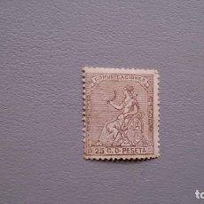 Sellos: ESPAÑA - 1873 - I REPUBLICA - EDIFIL 135 - MH*- NUEVO - VALOR CATALOGO 53€.. Lote 150978626