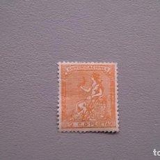 Sellos: ESPAÑA - 1873 - I REPUBLICA - EDIFIL 131 - MH*- NUEVO - CENTRADO - VALOR CATALOGO 23€.. Lote 150979014