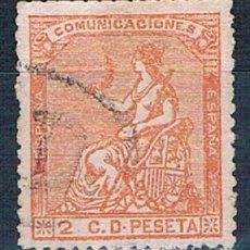 Sellos: ESPAÑA 1873 EDIFIL 131 POSIBLE FALSO POSTAL USADO. Lote 151322610