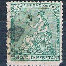 Sellos: ESPAÑA 1873 EDIFIL 133 USADO. Lote 151322878