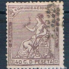 Sellos: ESPAÑA 1873 EDIFIL 136 USADO. Lote 151323182