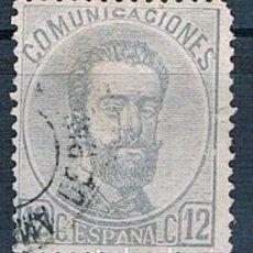 Sellos: ESPAÑA 1872 EDIFIL 122 USADO MATASELLOS CARRETA. Lote 151323762