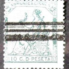Sellos: EDIFIL 133, BARRADO, CON CHARNELA. I REPÚBLICA. ALEGORÍA DE ESPAÑA.. Lote 151367926
