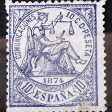 Sellos: EDIFIL 145, SIN MATASELLAR, SIN GOMA. I REPÚBLICA. ALEGORÍA DE LA JUSTICIA.. Lote 151409326