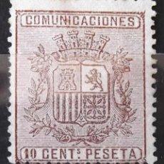 Selos: EDIFIL 153, SIN MATASELLAR, SIN GOMA; MANCHAS DEL TIEMPO. I REPÚBLICA. ESCUDO DE ESPAÑA.. Lote 151409474
