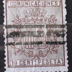 Sellos: EDIFIL 153, SIN MATASELLAR, SIN GOMA; BARRADO. I REPÚBLICA. ESCUDO DE ESPAÑA.. Lote 151409606