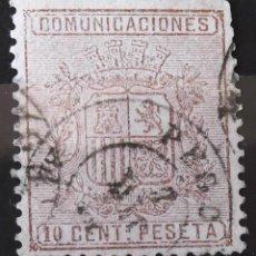 """Sellos: EDIFIL 153, USADO; MATASELLO: """"PEGO"""". I REPÚBLICA. ESCUDO DE ESPAÑA.. Lote 151410162"""