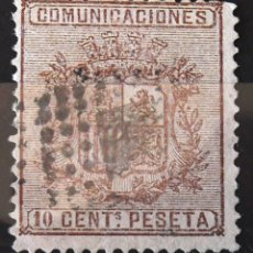 Sellos: EDIFIL 153, USADO; MATASELLO DE ROMBOS. I REPÚBLICA. ESCUDO DE ESPAÑA.. Lote 151410406