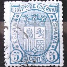 Sellos: EDIFIL 154, USADO. I REPÚBLICA. ESCUDO DE ESPAÑA.. Lote 151410730