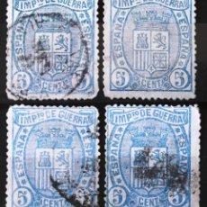 Sellos: EDIFIL 154, CUATRO SELLOS, USADOS. I REPÚBLICA. ESCUDO DE ESPAÑA.. Lote 151410846