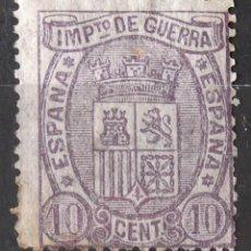 Sellos: EDIFIL 155, SIN MATASELLAR, SIN GOMA; MANCHAS TIEMPO. I REPÚBLICA. ESCUDO DE ESPAÑA.. Lote 151475650