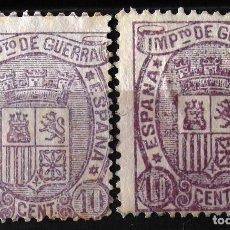 Sellos: EDIFIL 155, DOS SELLOS, SIN MATASELLAR, SIN GOMA. I REPÚBLICA. ESCUDO DE ESPAÑA.. Lote 151475734