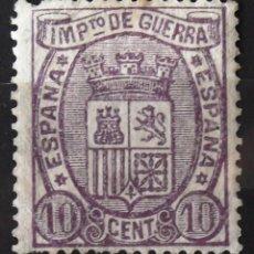 Sellos: EDIFIL 155 A, SIN MATASELLAR, SIN GOMA; COLOR: VIOLETA OSCURO. I REPÚBLICA. ESCUDO DE ESPAÑA.. Lote 151475794
