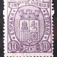Sellos: EDIFIL 155 A, SIN MATASELLAR, SIN GOMA; COLOR: VIOLETA OSCURO. I REPÚBLICA. ESCUDO DE ESPAÑA.. Lote 151475870
