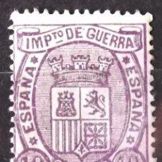 Sellos - Edifil 155 a, sin matasellar, sin goma; color: violeta oscuro. Insignificante descarnadura. I Rep. - 151475986