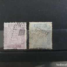 Sellos: EDIFIL 116. VARIEDADES DE COLOR. USADOS. GRIS Y LILA.. Lote 151851662