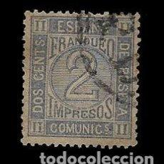 Sellos: REINADO AMADEO I - CIFRAS - EDIFIL 116 - 1872. Lote 152781750