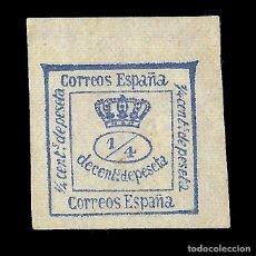 Sellos: SELLOS ESPAÑA.REINADO AMADEO I. 1872.CORONA REAL.CIFRAS Y AMADEO I. ¼ ULTRAMAR.NUEVO. EDIF. Nº115. Lote 152953814