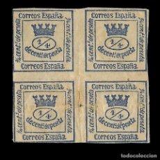 Sellos: SELLOS. ESPAÑA.REINADO AMADEO I.1872.CORONA REAL. CIFRAS Y AMADEO I. 4/4 ULTRAMAR. NUEVO. EDIF. 115. Lote 152957978