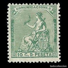 Selos: SELLOS. ESPAÑA. I REPÚBLICA 1873. CORONA Y ALEGORÍA DE ESPAÑA. 10 C VERDE.NUEVO*. EDIFIL Nº 133. Lote 153096666