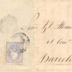 Sellos: AÑO 1870 EDIFIL 107 ALEGORIA CARTA MATASELLOS CARTAGENA . Lote 153368686