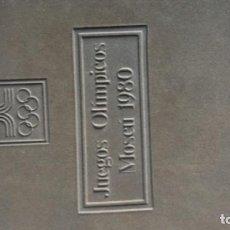 Sellos: SELLOS JUEGOS OLIMPICOS MOSCU 1980. Lote 153707982