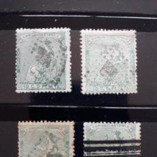 Sellos: EDIFIL 133. 4 VARIEDADES DE COLOR. Lote 153850110