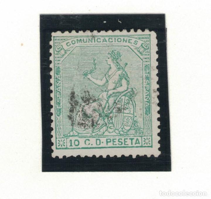 CUATRO SELLOS DE LA I REPÚBLICA Y UNO DE AMADEO (Sellos - España - Amadeo I y Primera República (1.870 a 1.874) - Usados)