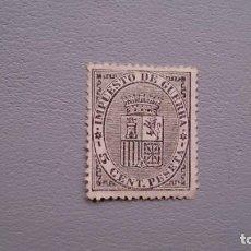 Sellos: ESPAÑA - 1874 - I REPUBLICA - EDIFIL 141 - MNG - NUEVO - CENTRADO - ESCUDO DE ESPAÑA.. Lote 154646586