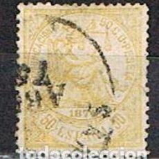Sellos: EDIFIL 149, ALEGORIA DE LA REPUBLICA (PRIMERA REPUBLICA), USADO. Lote 155153710