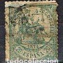 Sellos: EDIFIL 146, ALEGORIA DE LA REPUBLICA (PRIMERA REPUBLICA), USADO. VER ESTADO. CATALOGO 75 EUROS. Lote 155153934