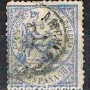 Sellos: EDIFIL 145, ALEGORIA DE LA REPUBLICA (PRIMERA REPUBLICA), USADO. VER ESTADO. Lote 155154146