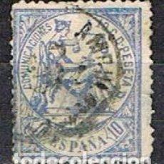 Selos: EDIFIL 145, ALEGORIA DE LA REPUBLICA (PRIMERA REPUBLICA), USADO. VER ESTADO. Lote 155154146