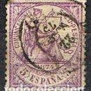 Sellos: EDIFIL 144, ALEGORIA DE LA REPUBLICA (PRIMERA REPUBLICA), USADO. VER ESTADO. VALOR CATALOGO 12,50. Lote 155154250