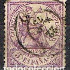Selos: EDIFIL 144, ALEGORIA DE LA REPUBLICA (PRIMERA REPUBLICA), USADO. VER ESTADO. VALOR CATALOGO 12,50. Lote 155154250