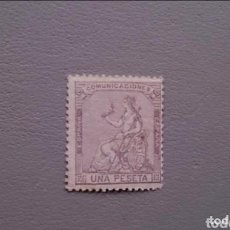 Sellos: PR- ESPAÑA - 1873 - I REPUBLICA - EDIFIL 138 - MNH** - NUEVO - VALOR CATALOGO 115€.. Lote 155665586