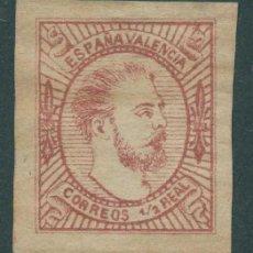 Sellos: ESPAÑA 1874. EDIFIL 159A(*) - CORREO CARLISTA - CARLOS VII. Lote 155957514