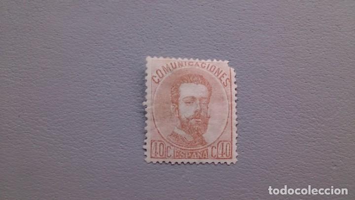 ESPAÑA - 1872 - AMADEO I - EDIFIL 125 - MH* - NUEVO - CENTRADO - MARQUILLADO - VALOR CATALOGO 100€. (Sellos - España - Amadeo I y Primera República (1.870 a 1.874) - Nuevos)