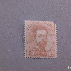 Sellos: ESPAÑA - 1872 - AMADEO I - EDIFIL 125 - MH* - NUEVO - CENTRADO - MARQUILLADO - VALOR CATALOGO 100€.. Lote 156172278