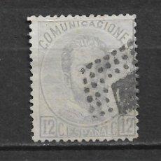 Sellos: ESPAÑA 1872 EDIFIL 122 USADO - 3/14. Lote 156684198