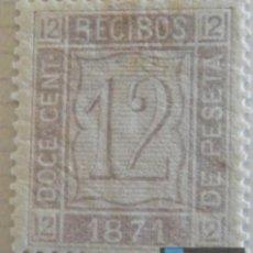 Sellos: SELLO FISCAL RECIBOS AMADEO I 1871, 12 CÉNTIMOS. Lote 156973470